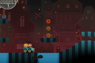 bumpy road 01 Bumpy Road Preview   A Unique And Charming Platformer