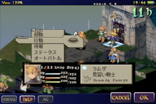 final fantasy tactics 2 small <span>Final Fantasy Tactics:</span> The War Of The Lion For iPhone Coming This Thursday